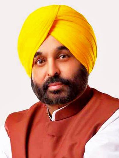 Chief Minister Shri Capt. Amarinder Singh